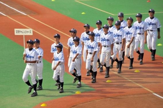 第35回東都少年軟式野球大会 開会式